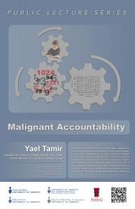 2013.03.20 - Yael Tamir