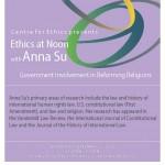 Anna Su Poster