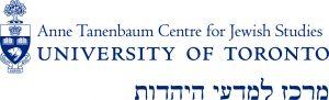 Anne Tanenbaum Centre for Jewish Studies